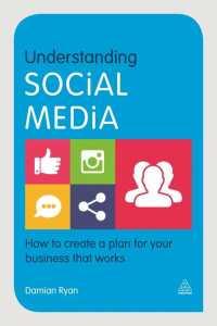 understanding-social-media.w250